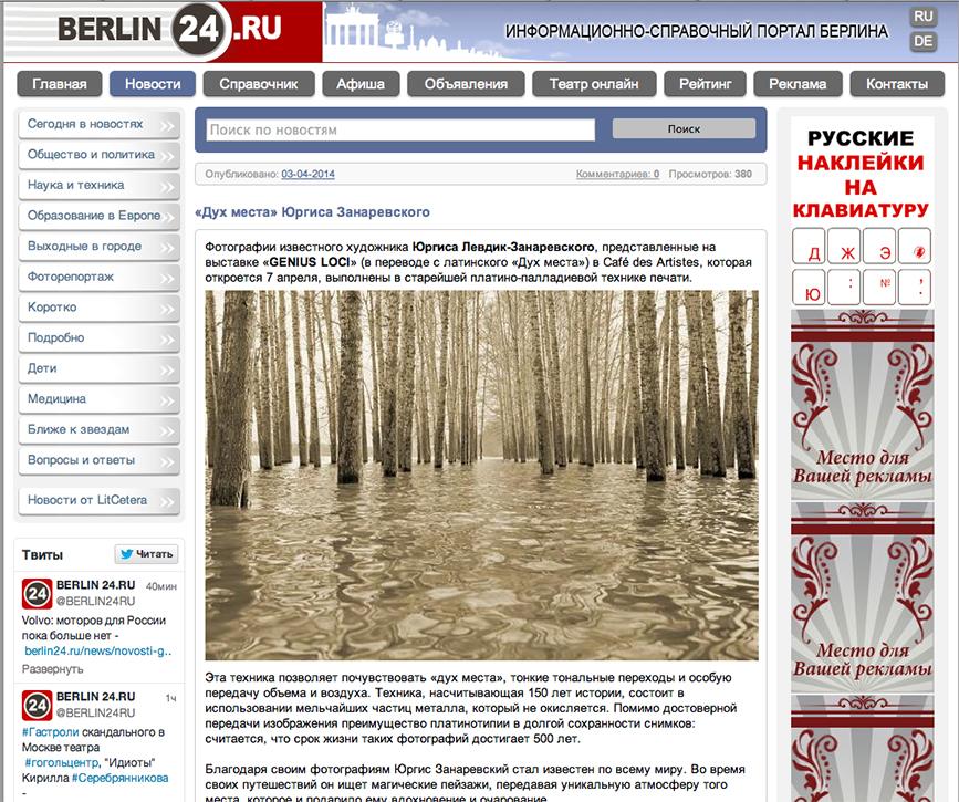 berlin24.ru